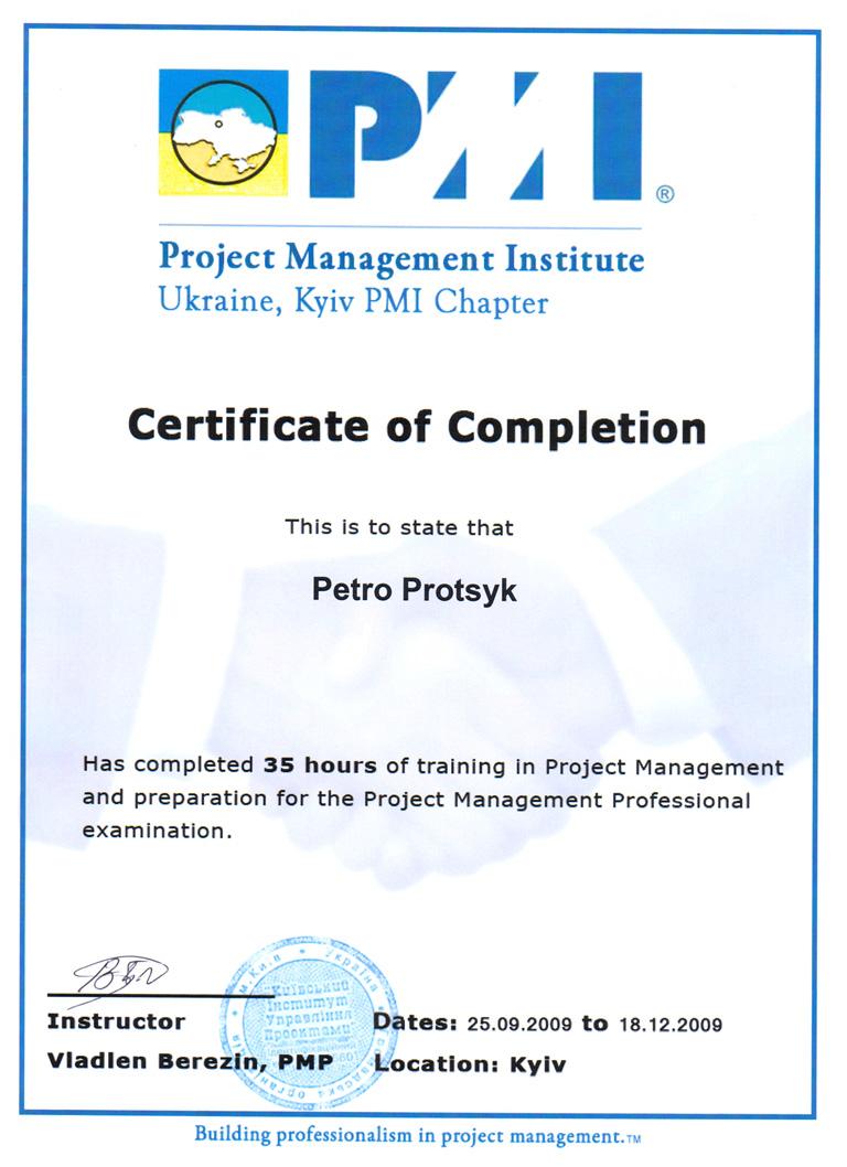 petro protsyk personal page